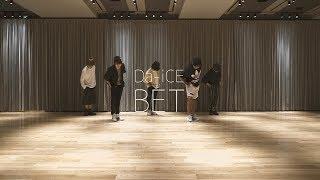 Da-iCE-「BET」OfficialDancePractice