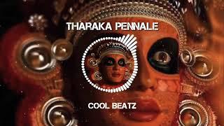 Tharaka pennale Kathiradum song | Nadanpattu | BGM