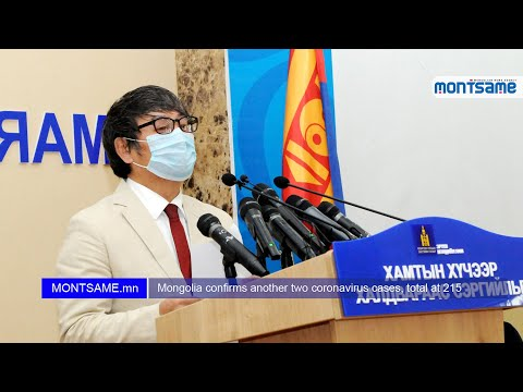 Mongolia confirms another two coronavirus cases, total at 215