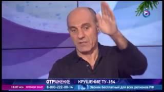 Магомет Толбоев о крушении Ту 154 в Сочи