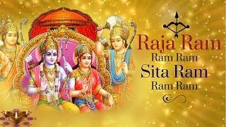 Raja Ram Ram Ram