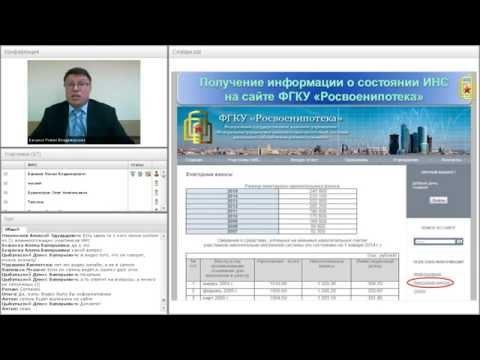Формирование накоплений на именных счетах участников НИС, особенности их использования