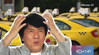 Как московские таксисты учили иностранный язык    Москва 24