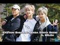 EXO'nun Basamaklarında Dünya Gezisi ~EXO- CBX 5. Bölüm