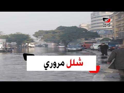 شلل مروري في وسط القاهرة بسبب كسر ماسورة مياه أمام «ماسبيرو»
