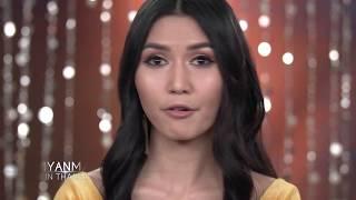 Zun Than Sin Miss Universe Myanmar 2017 Introduction Video