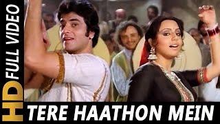 Tere Haathon Mein Pehna Ke Chudiyan | Asha Bhosle | Jaani