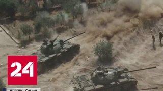 """Бои за Алеппо: """"Ан-Нусра"""" готовит провокацию"""