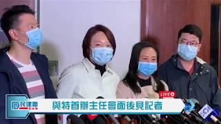 【直播】-民建聯與特首辦主任會面後見記者(2020/2/13)