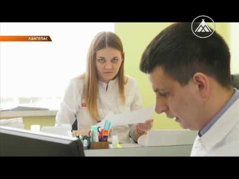 В поликлинику поступил новый препарат для лечения описторхоза