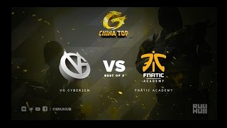 VG.CyberZEN vs fnaticaca - China TOP - map3 - de_dust2 (Enkanis, yxo)
