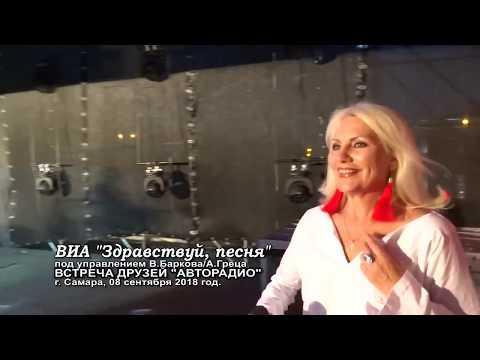 Дети это счастье песня из однажды в россии
