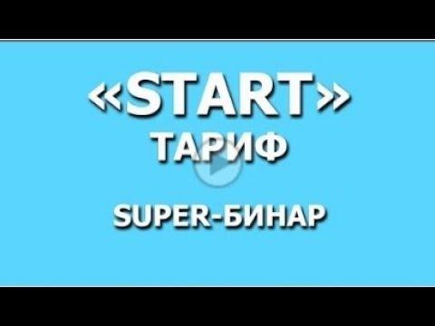 LeoPays Тариф Start 50 рублей Маркетинг подробно