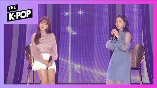 Choa&Way, MY UNIVERSE [THE SHOW 190924-Premiere]