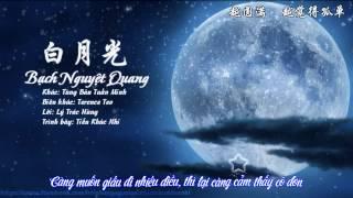 [Vietsub + Kara] Bạch Nguyệt Quang - Tiểu Khúc Nhi || 白月光 - 小曲儿