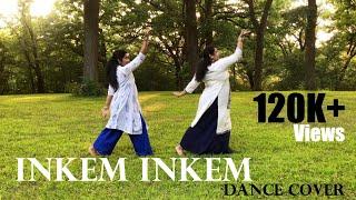 Inkem Inkem | Geetha Govindham