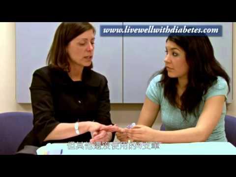 Cómo tomar una prueba de sangre con un dedo sobre el azúcar