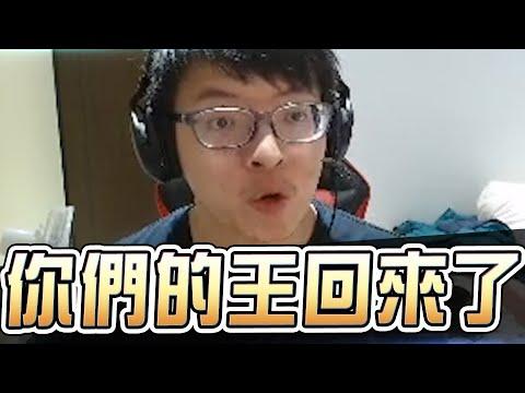 西門精華!!~黛安娜vs逆命