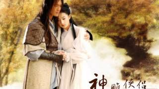 Return Of The Condor Heroes (2006) Opening Mp3