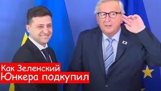 Президентский Бла-Бла самолёт Зеленского | Новый ЧистоNews от 06.06.2019