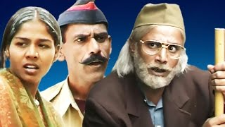 Chicha Ke Ghar Chori खानदेश में चोरी | Asif Albela | Khandesh Full Movies