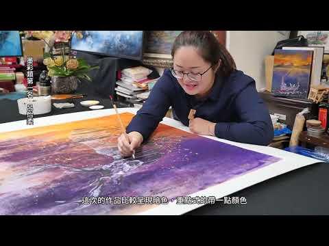 臺中市第25屆大墩美展—墨彩類第一名/呂怡柔