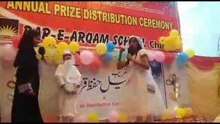 Funny Skit Part Two Annual Prize Distribution 2017