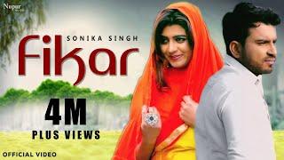 Fikar - Sonika Singh, Sanjay Verma   Gaurav Panchal   New Haryanvi Songs Haryanavi 2019