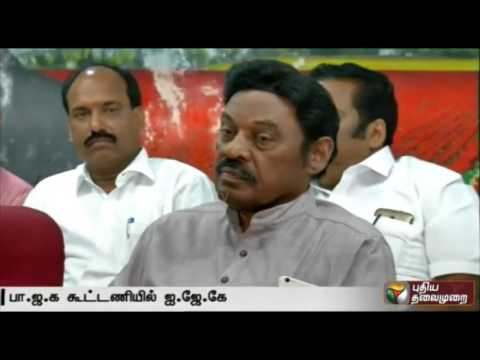 TN-Elections-Indhiya-Jananayaga-Katchi-to-contest-in-scissors-symbol