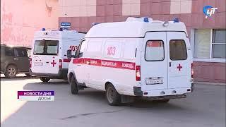 Новгородский районный суд вынес приговор новгородцу избившему медиков