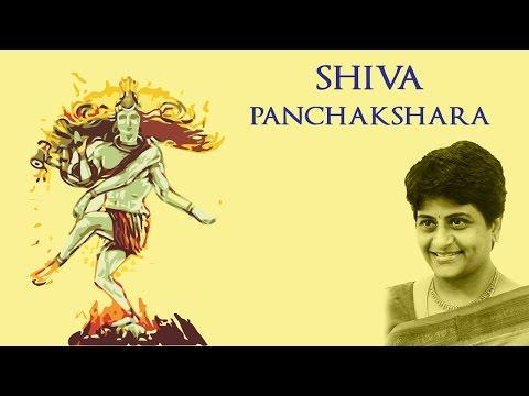 UMA MOHAN - SHIVA PANCHAKSHARA STOTRAM   Audio   Times Music Spiritual