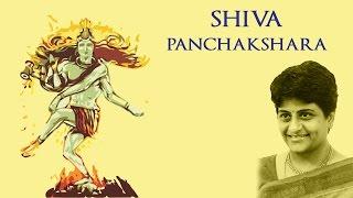 UMA MOHAN   SHIVA PANCHAKSHARA STOTRAM | Audio | Times Music Spiritual