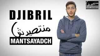 Nt9ayad 9bel Mantsayad - Djibril HIT RADIO - MANTSAYADCH