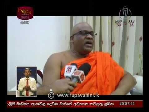 Rupavahini 8.00pm Sinhala News | 2019-05-23