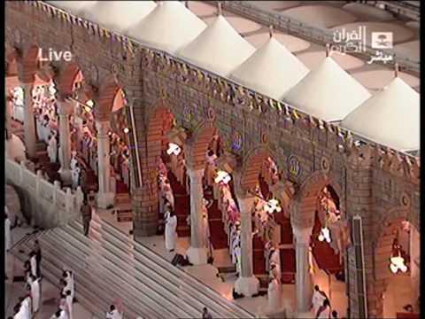 سورة مريم (2) من صلاة الخسوف 1431هـ – الشيخ ماهر المعيقلي