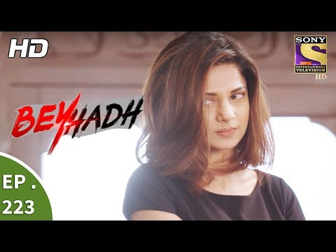 Beyhadh - बेहद - Ep 223 - 17th August, 2017