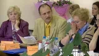 Защита кандидатской диссертации. Орлова Юлия Евгеньевна. 24.06.2014