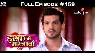 ishq mein marjawan - full episode 159 - with english subtitles - TH-Clip