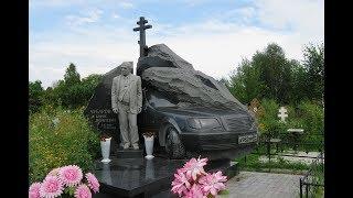 Чем украшают могилы криминальных авторитетов - интересные фото