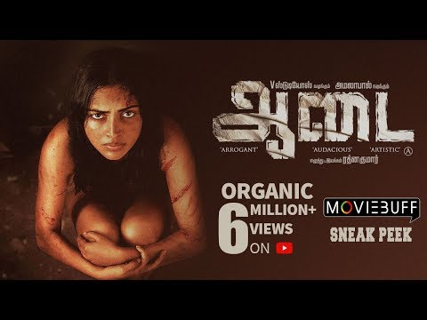 Aadai - Moviebuff Sneak Peek | Amala Paul | Directed by Rathna Kumar