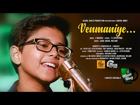 Venmaniye Venmaniye – Tamil Song | Aadil Anzar | 4 Musics | TS Ayyappan | Music Mug