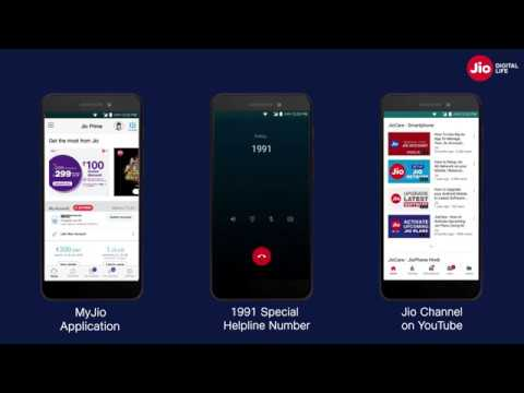 How to manage Jio account with self - care options?