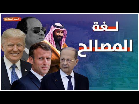 أمراء الحرب في لبنان