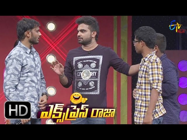 Express Raja – 12th June 2017 – Full Episode | ETV Plus Game Show