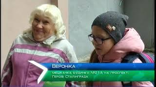 """Объектив-новости"" 8 октября 2019"