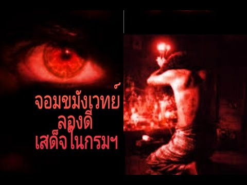 อุดตันหลอดเลือดดำจอประสาทตาในผู้ใหญ่