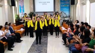 온누리교회 뮤지컬찬양팀-2015아웃리치-복음성가메들리
