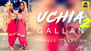 Uchiyan Gallan 2 - High Talks - Female Version - Sidhu Moose Wala - Rosleen Sandlas- Jasmine Sandlas