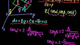 §43 Приведение уравнения плоскости к нормальному виду