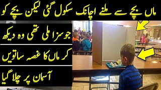 Mom Visits Her Son in School and What She Saw Made Her Furious